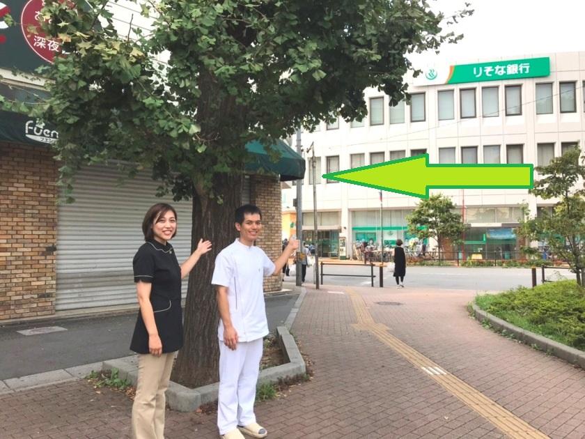 りそな銀行常盤台支店に向かって歩き、左に曲がってください